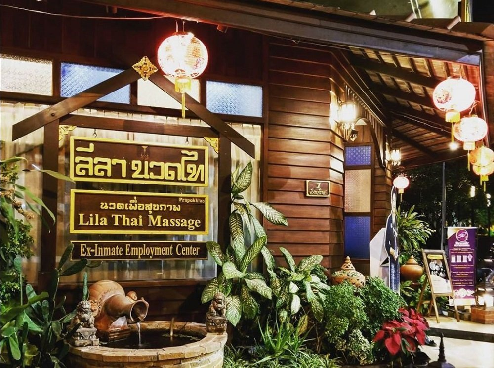 Lila Thai Massage